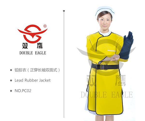 铅胶衣(正穿长袖双面式)
