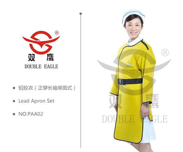 铅胶衣(正穿长袖单面式)