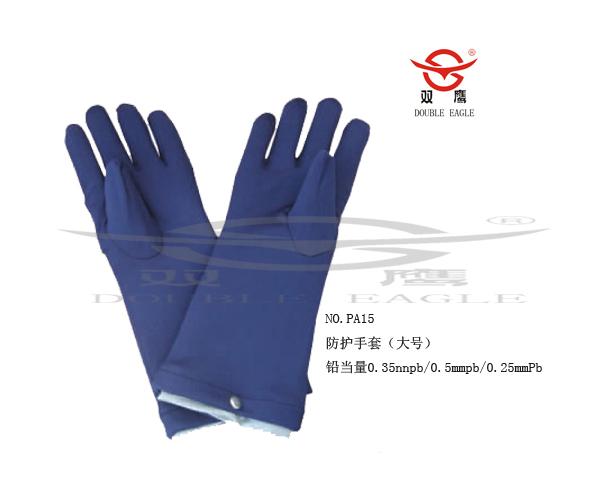 防护手套(大号)