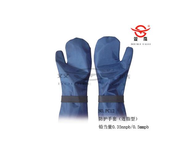 防护手套(连指型)
