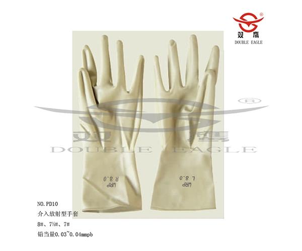 介入放射型手套
