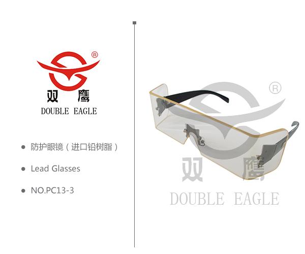进口铅树脂x射线防护眼镜