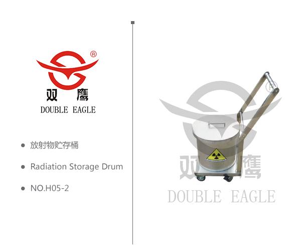 放射物贮存桶