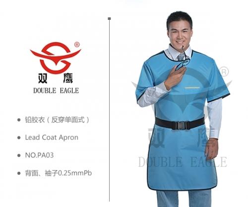 铅胶衣(反穿单面式)