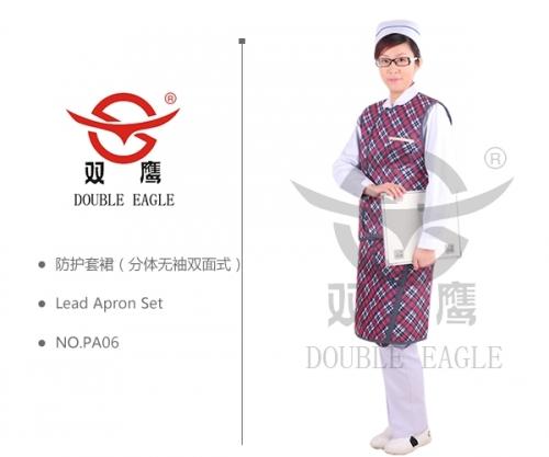防护套裙(分体无袖双面式)