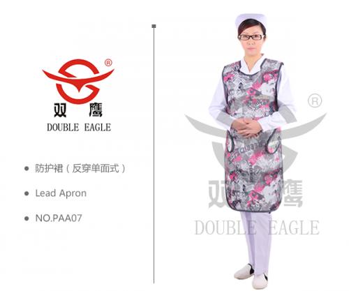 防护裙反穿单面式