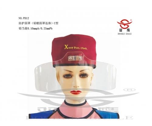 铅帽面罩连体x射线防护面罩