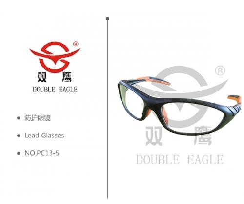 x射线防护眼镜