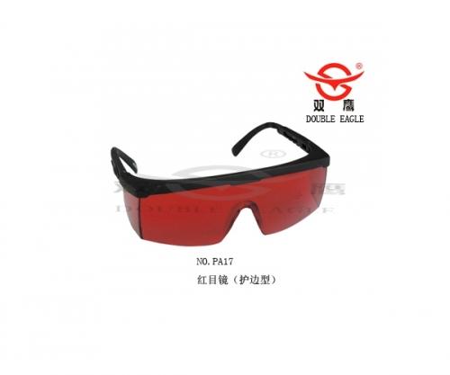 护边型红目镜