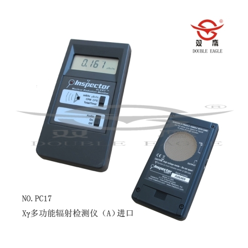 进口多功能辐射检验仪