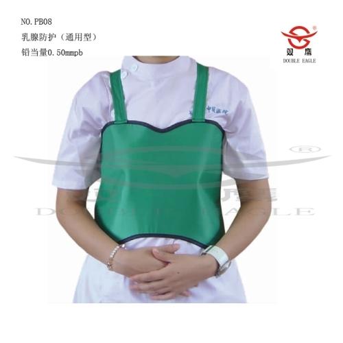 通用型乳腺防护
