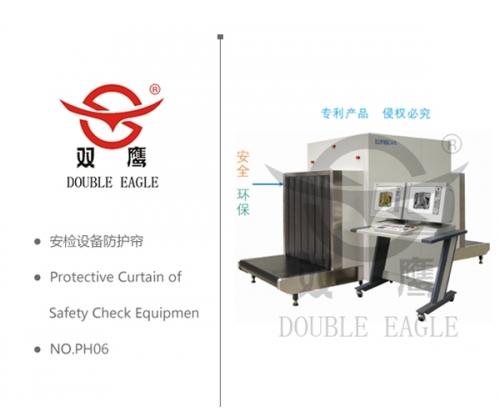 安检设备防护帘