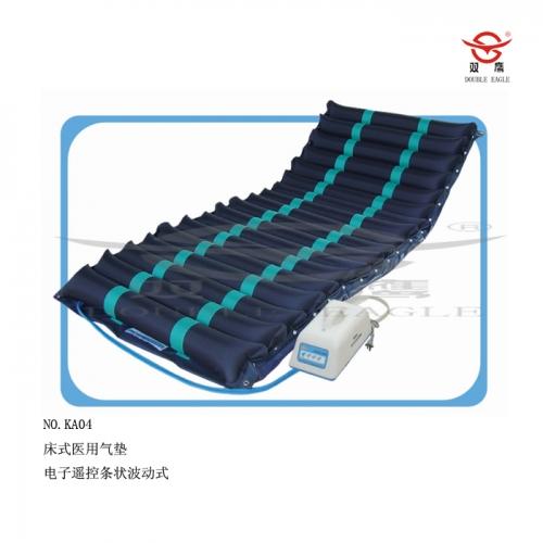 上海医用气垫