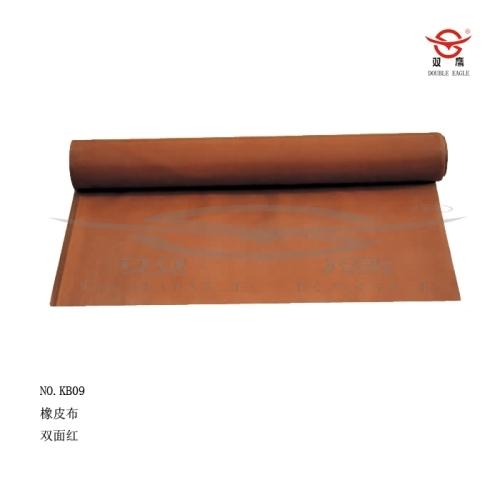 上海橡皮布