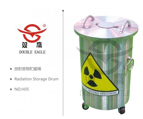 放射废物贮物桶