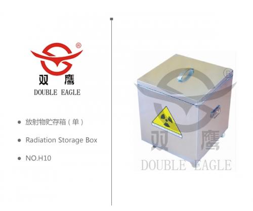 放射废物贮物箱