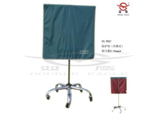升降式防护帘